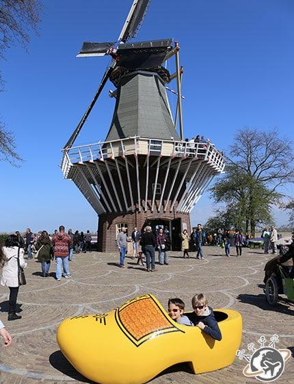 Un moulin à Keukenhof